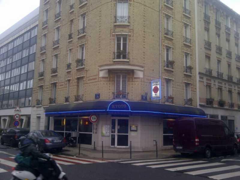 Photo du bien :  Investissement Locaux commerciaux 92100 BOULOGNE BILLANCOURT offre(...)