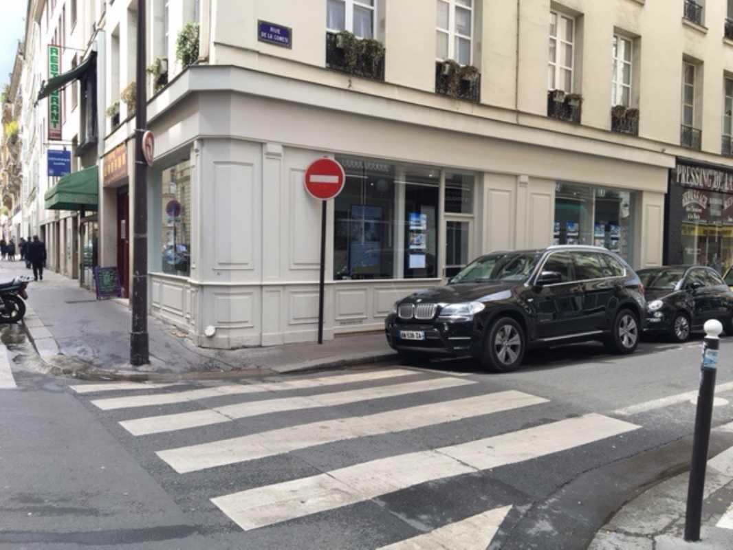 Photo du bien :  Cession de bail Locaux commerciaux 75007 PARIS offre 633481